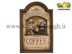 تابلو دیواری مدل قهوه